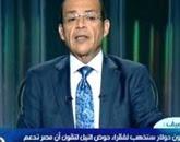 - برنامج  90 دقيقة - مع محمد شردى حلقة  الأحد 29-3-2015