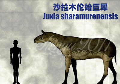 Juxia