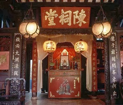 Nhà thờ tộc Trần