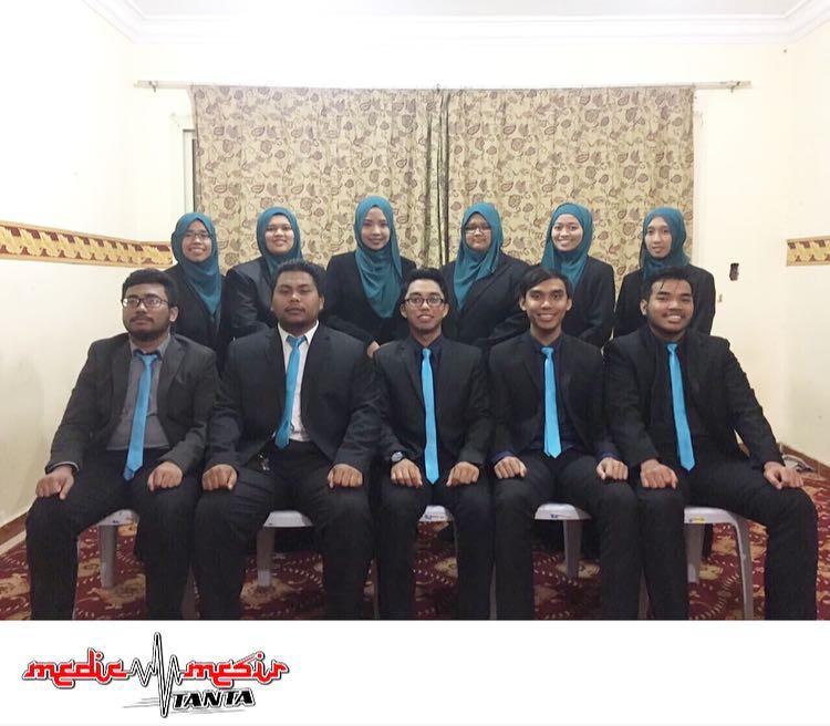 EXCO MEDIC MESIR TANTA 2016/2017