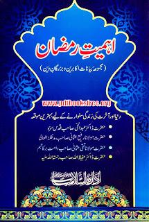 Ahmiyat e Ramzan Majmua e Bayanat Akabireen o Buzurgan e Din Pdf Free Download