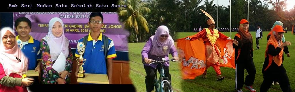 SMK SERI MEDAN BATU PAHAT JOHOR