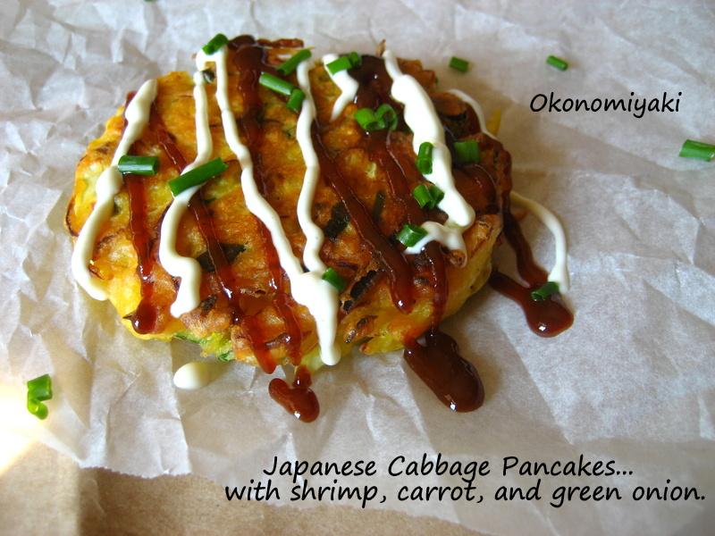 "Home Cooking In Montana: Okonomiyaki (Japanese ""Pancakes"")"