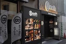 Dia Art Travel Booth Net Cafe & Capsule Design Fan