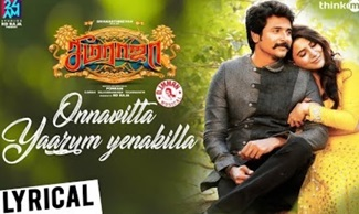 Seemaraja   Onnavitta Yaarum Yenakilla Song Lyrical   Sivakarthikeyan, Samantha   Ponram   D. Imman