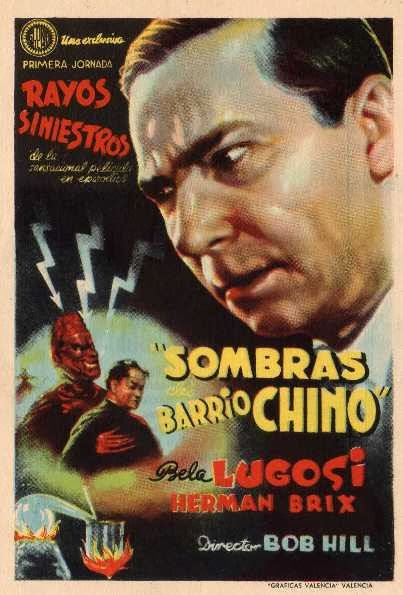 Spanish Posters & Art from Classic Monster Film