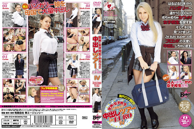 [HQ][BRI 013] Let's do a girls' school in the world! ! Tour in EURO IV Pies%|Rape|Full Uncensored|Censored|Scandal Sex|Incenst|Fetfish|Interacial|Back Men|JavPlus.US