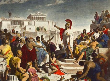 Desde Pericles en Atenas