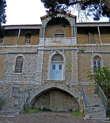 בית החולים למצורעים בירושלים