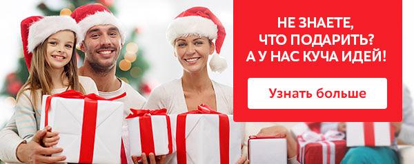 Доступные и универсальные подарки для всех