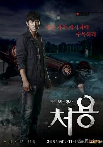 Thám Tử Ngoại Cảm - Ghost Seeing Detective Cheo Yong