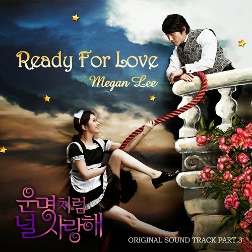 download lagu ost marriage not dating love lane