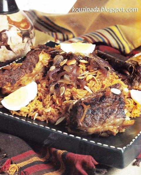 La Cuisine Algérienne Graines De Cafe: La Cuisine Algérienne: Kabsa Saoudienne