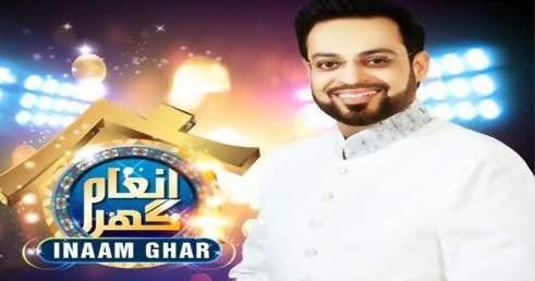 inaam ghar with aamir liaquat last episode 28 full geo