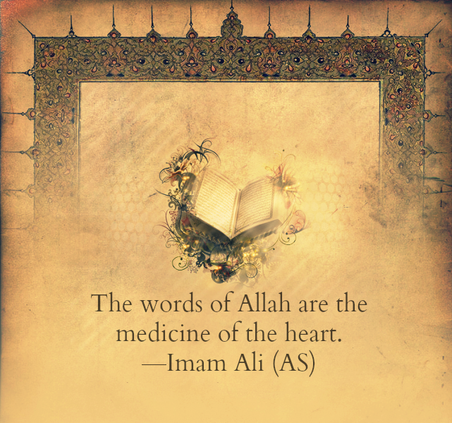 The words of Allah are the medicine of the heart.