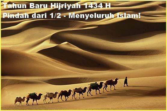 Tahun Baru Hijriyah 1434 H