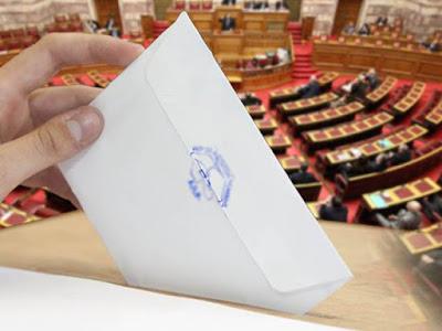 «Κλείδωσαν» οι Εθνικές Εκλογές… Αυτή Είναι η Ημερομηνία Πραγματοποίησης Τους