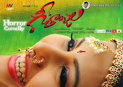 Geethanjali movie wallpapers-thumbnail-8