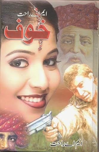 Khoof By M A Rahat