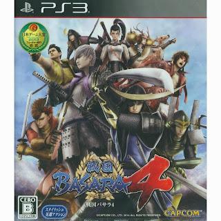 [PS3]Sengoku Basara 4 and DLC[戦国 BASARA 4 and DLC&武将全解放 DLC] ISO (JPN) Download