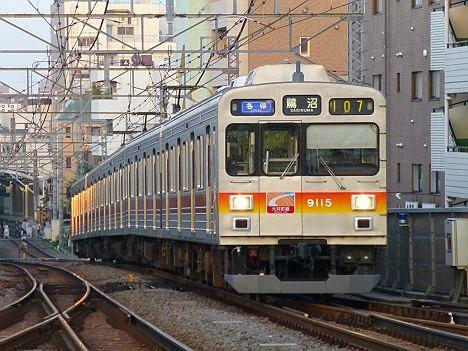 東京急行電鉄大井町線 各停 鷺沼行き 8500系・9000系