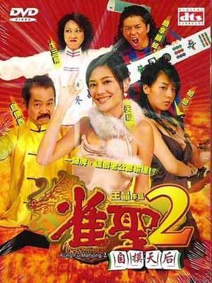 Thiên Hậu Mạc Chược - Kung Fu Mahjong