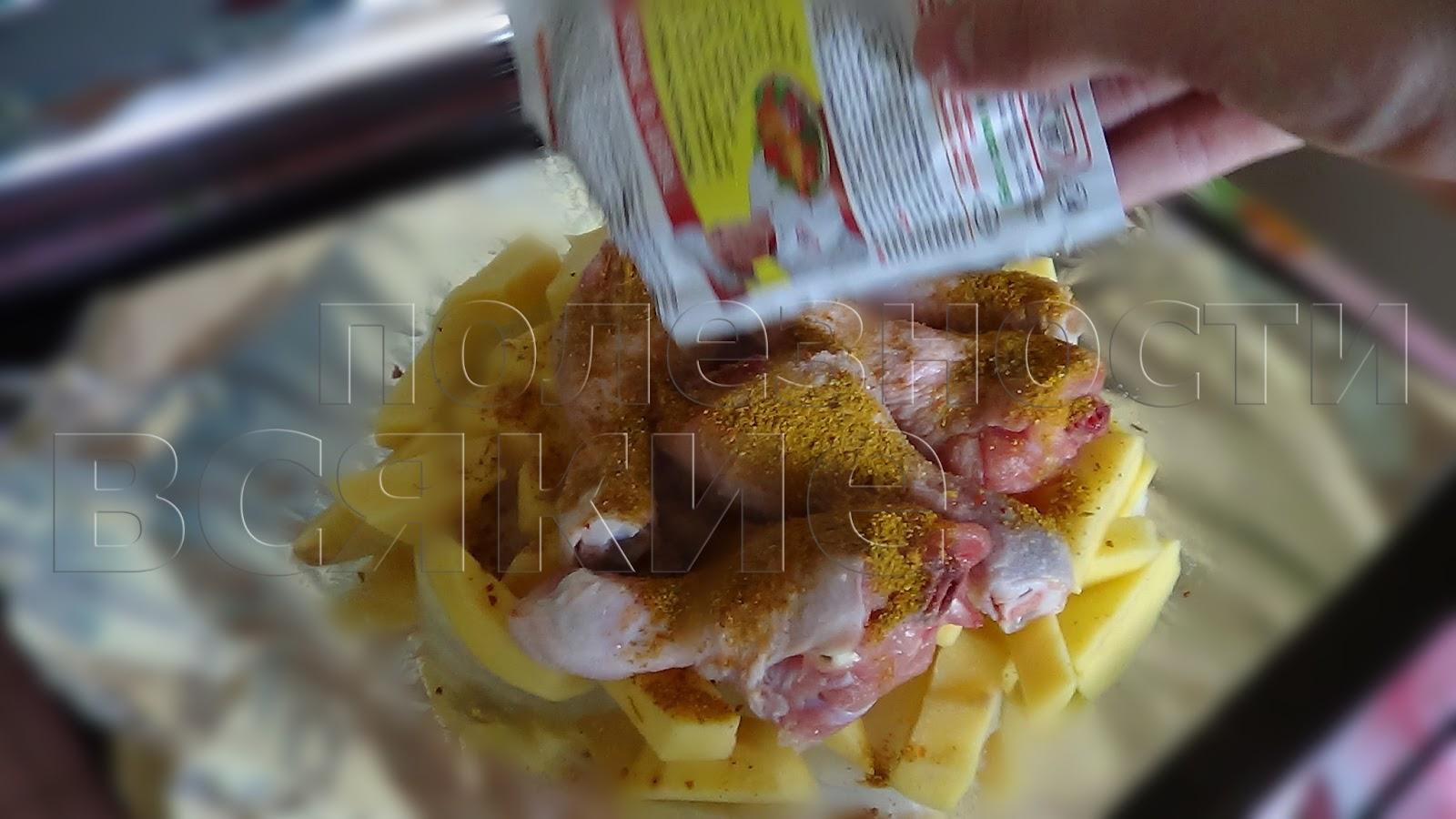 Филе в фольге в духовке рецепт пошагово