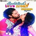 Kotigond Love Story Kannada Movie Review