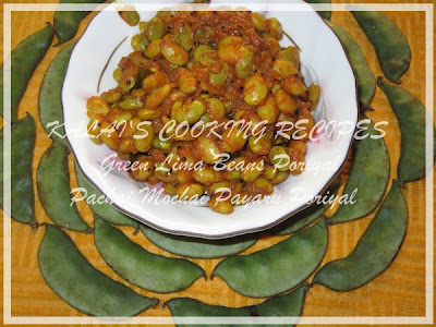 Simple Green Lima Beans / Pachai Mochai Payaru Poriyal