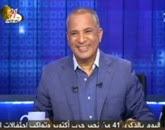 برنامج على مسئوليتى مع أحمد موسى ---  حلقة يوم  الأربعاء 1-10-2014