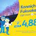 Promo Ticket Manila to Fukuoka 2016
