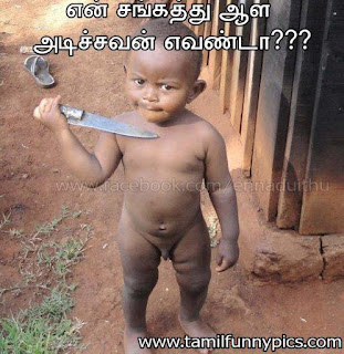 baby funny images, baby with knife funny speech