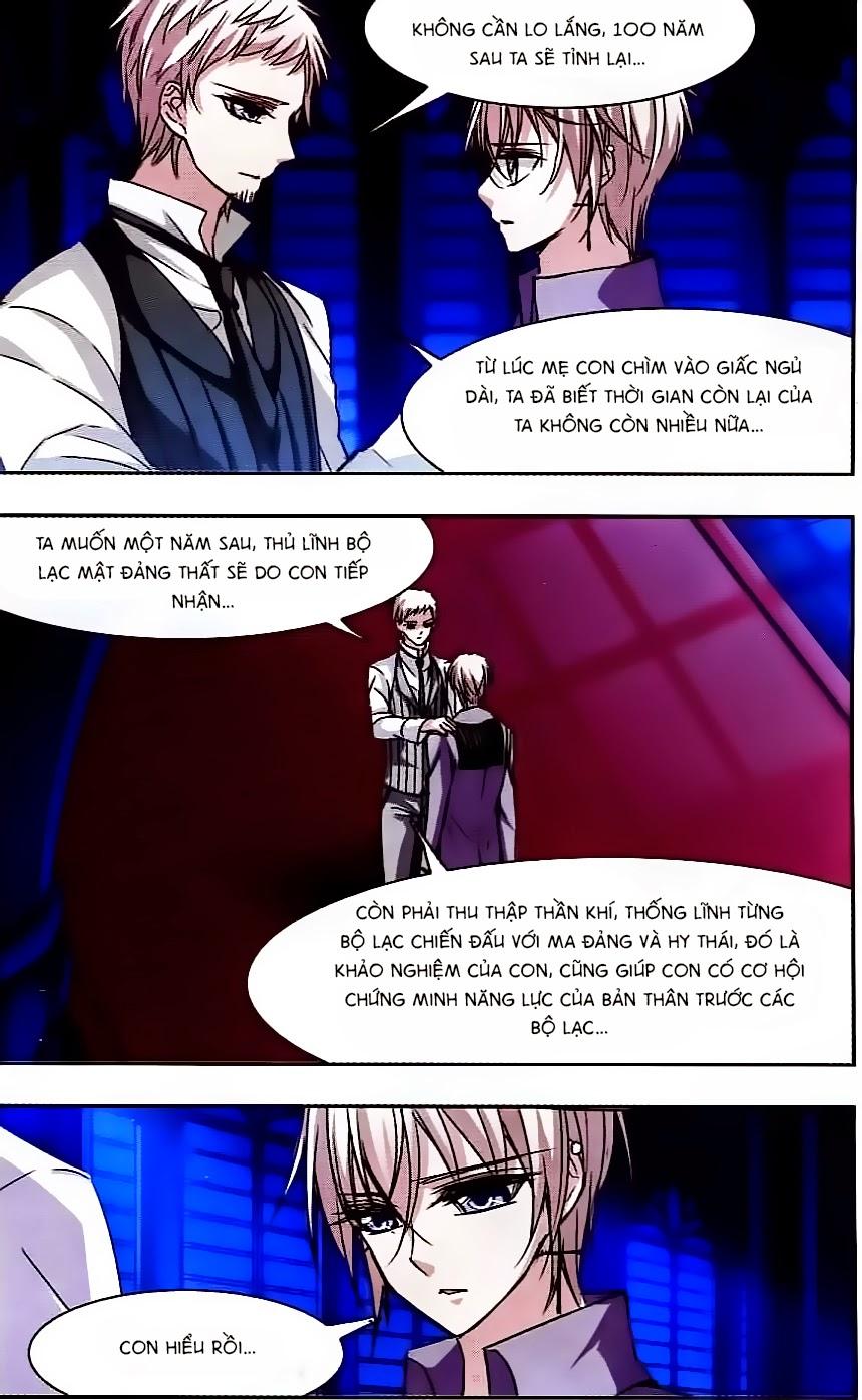 Huyết Tộc Cấm Vực chap 33 page 22 - IZTruyenTranh.com