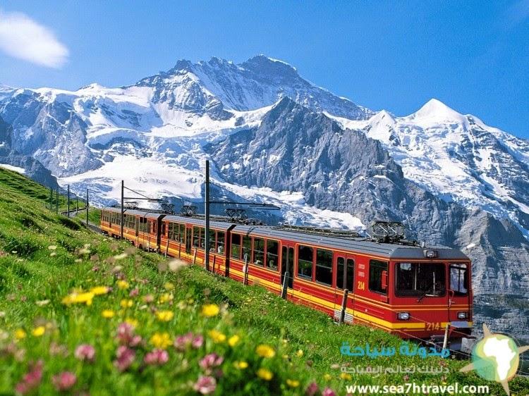 منطقة جبال يونغفراو الساحرة بسويسرا