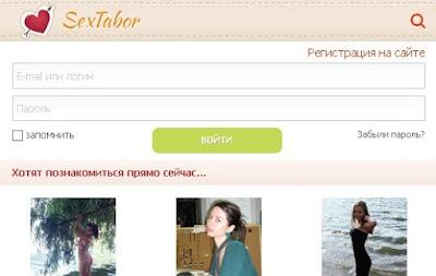 http://sextabor.com/?s=2053