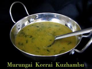 Murungai Keerai Kuzhambu