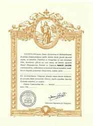 La Compostela, més que un certificat
