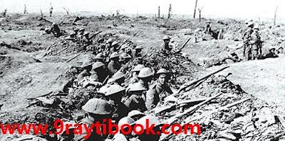 التنافس الإمبريالي و إندلاع الحرب العالمية الأولى
