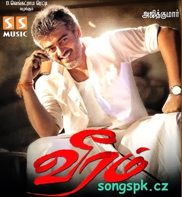 Veeram Tamil Movie Mp3 Songs Download