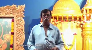 How To Get Rid of Bad Thoughts - Aniruddha Bapu Hindi Discourse 16 Jan 2014