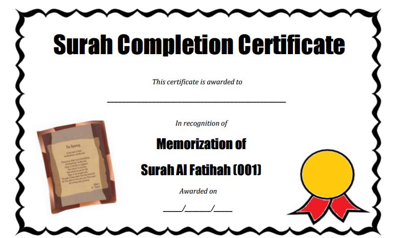 Quraan Certificates