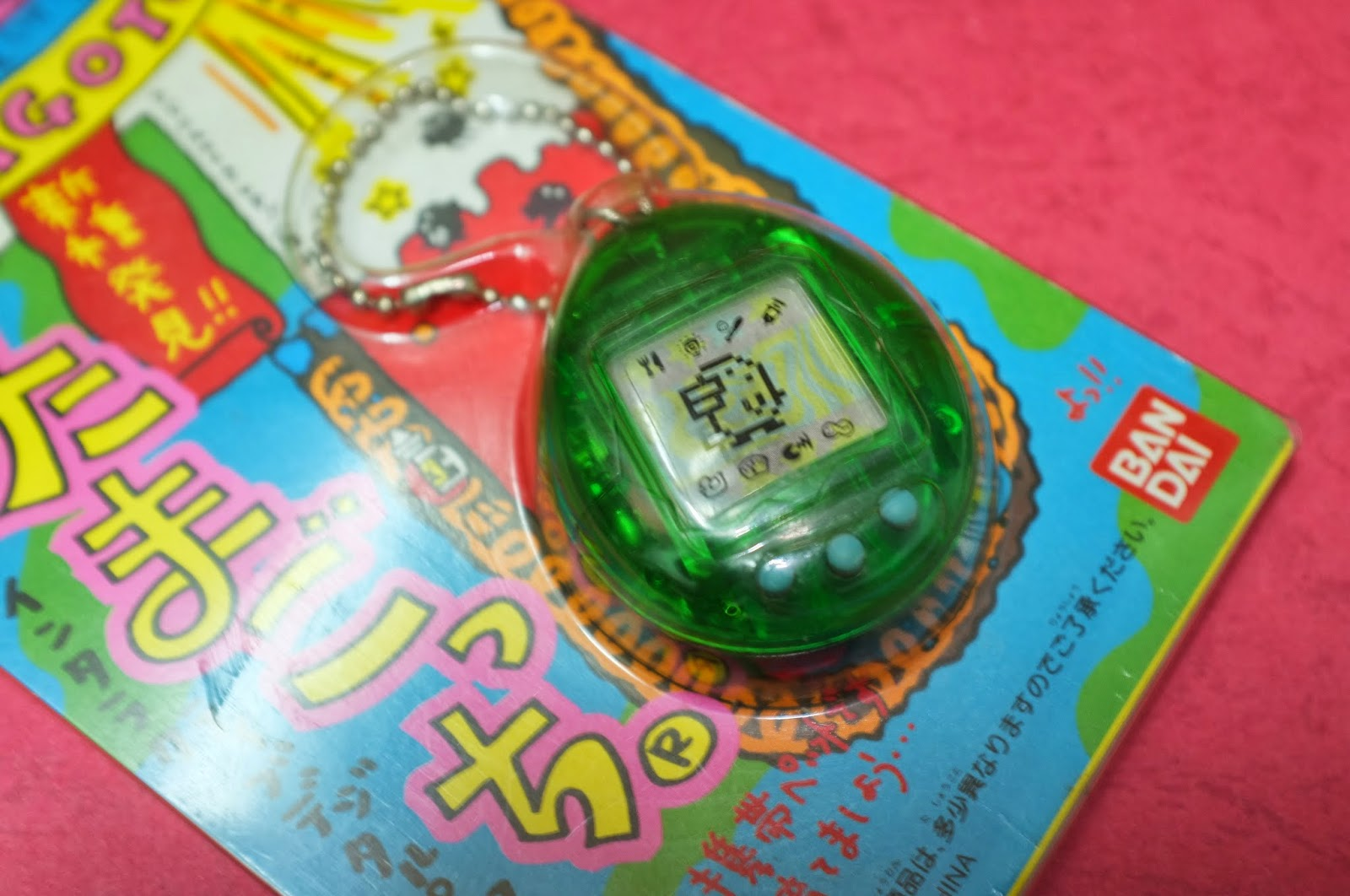 AP's Virtual Pet Shop