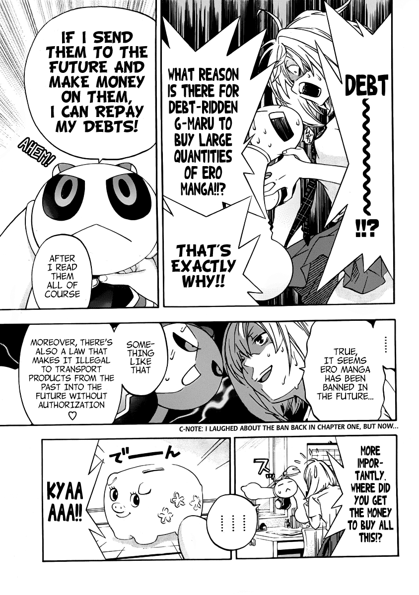 G-Maru Edition - Chapter 5