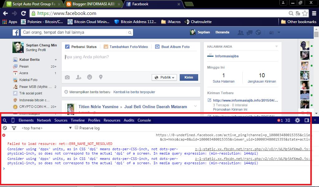 Console Box in Facebook Kemudian Setelah Console Box