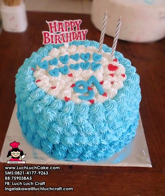 Kue Tart Ulang Tahun Simpel