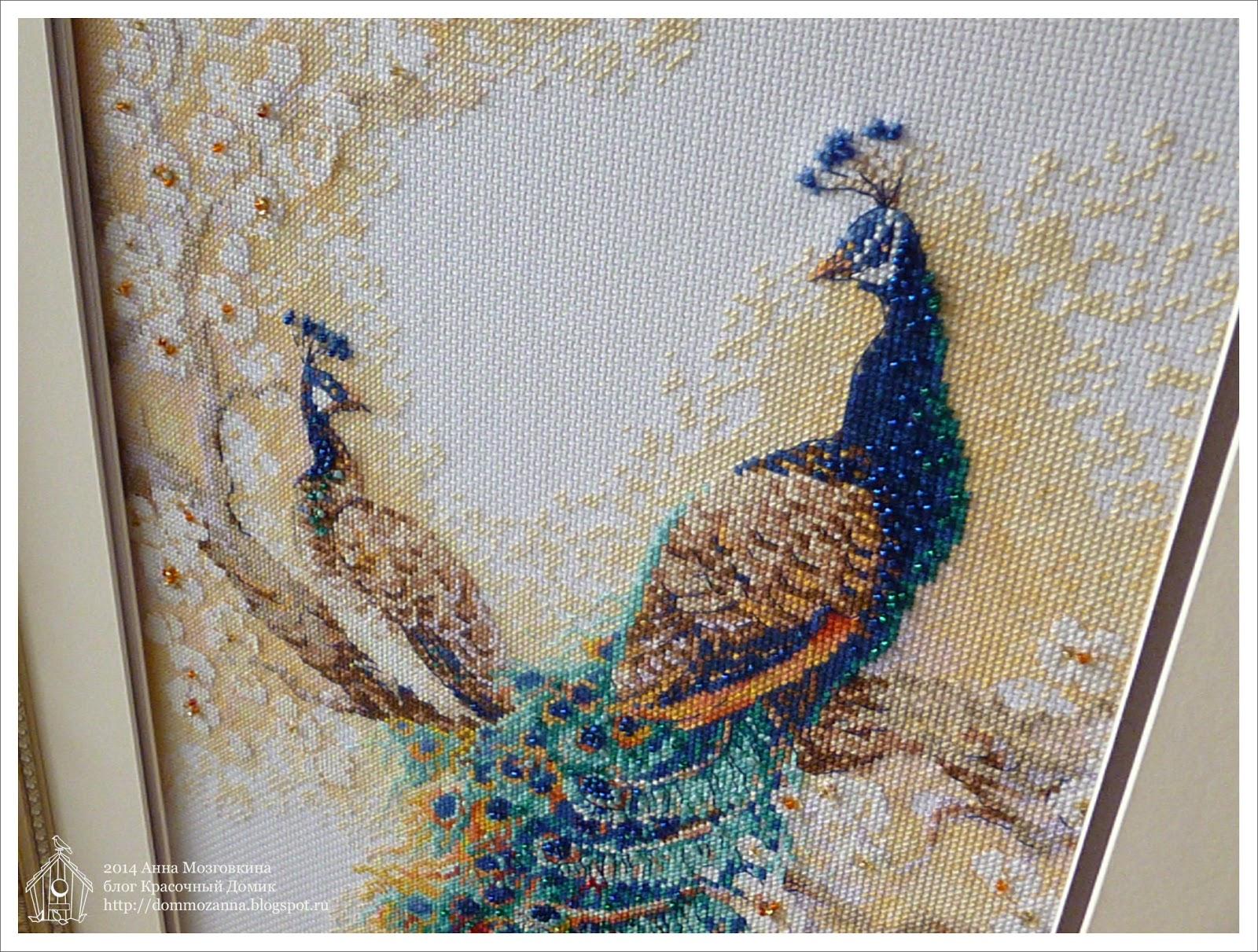 Вышивка крестом персидский сад