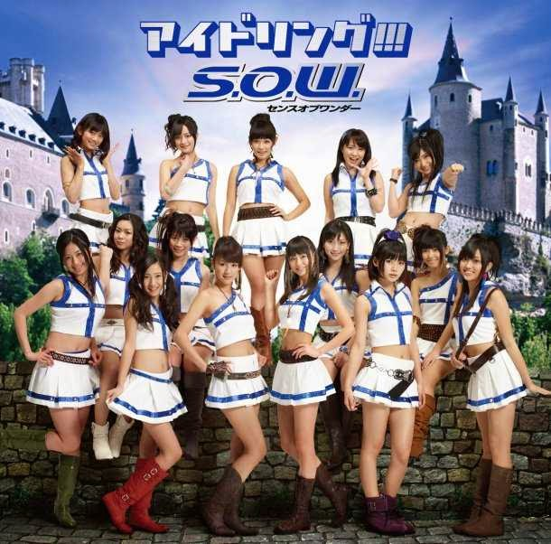 Idoling picture