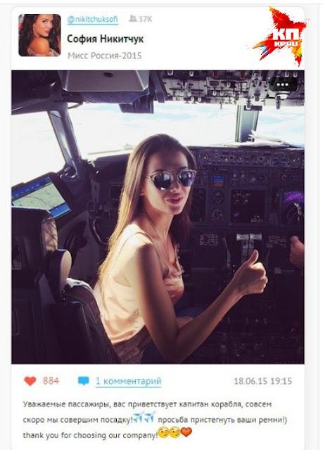 «Мисс Россия» оскандалилась фотографией в кабине летящего самолета