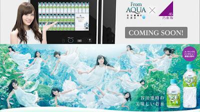 [Resim: nogizaka46-cm-from-aqua-ads.jpg]