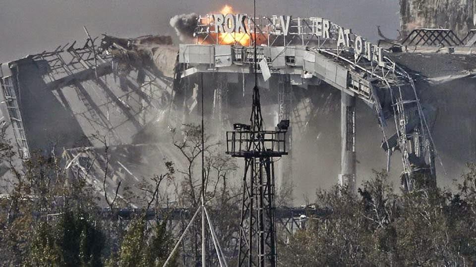Ситуация в Донецке и Донецкой области на линии боевых действий обострилась